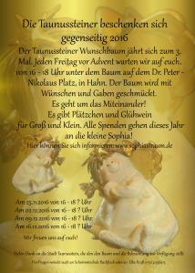 die-taunussteiner-beschenken-sich-gegenseitig-2016-poster-und-flyer